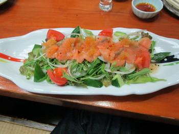 サーモンサラダ.JPG